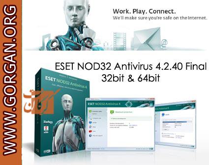 http://gorganet.persiangig.com/image/ESET-NOD32-Antivirus-4.2.3.jpg